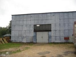 Bauskas - Image