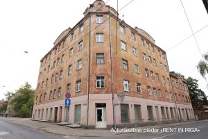Daugavpils - Изображение 2