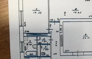 Rūpniecības 22 - Изображение