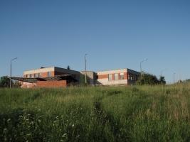 Skolas - Image