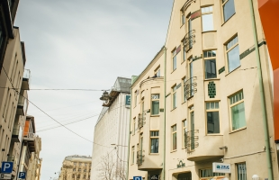 Dzirnavu 37 - Image