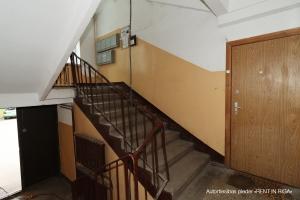 Jelgavas 7 - Image