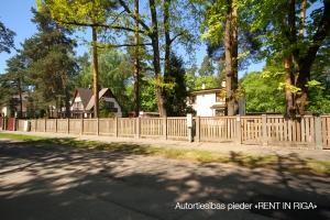Siguldas prospekts - Attēls