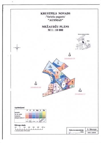 Объявление. 3 земельных участка продаются единым блоком общей площадью 31,2 га (312 000 м2) на берегу Цена: 129000 EUR Foto #4