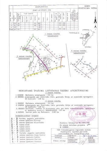Объявление. 3 земельных участка продаются единым блоком общей площадью 31,2 га (312 000 м2) на берегу Цена: 129000 EUR Foto #5