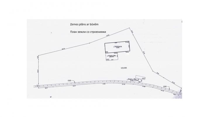 Объявление. Autonoms īpašums rūpnieciskajā zonā.  Laba lokācija, Katlakalna un Lubānas ielu krustojuma rajons. Цена: 950000 EUR Foto #2