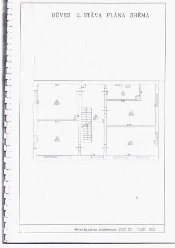 Объявление. Autonoms īpašums rūpnieciskajā zonā.  Laba lokācija, Katlakalna un Lubānas ielu krustojuma rajons. Цена: 950000 EUR Foto #5
