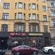 Retail premises for sale, Ģertrūdes street - Image 2