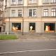 Pārdod namīpašumu, Sadovņikova iela - Attēls 2