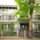 Продают квартиру, улица Vidus prospekts 44 - Изображение 1
