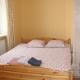 Izīrē dzīvokli, Vāgnera iela 12 - Attēls 1